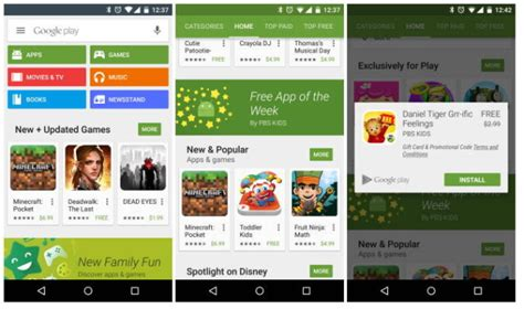 Now Play Launches Free App Of The Week Offer