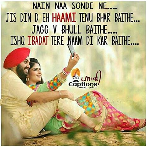 couple wallpaper with quotes in punjabi 521 best punjabi quotes images on pinterest punjabi