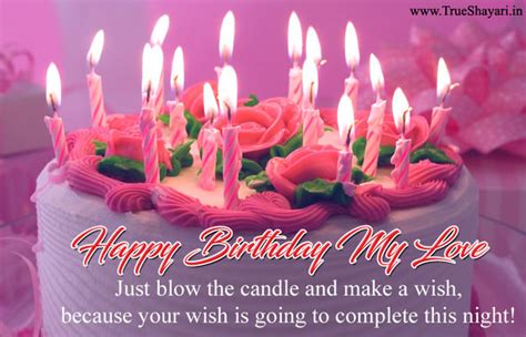 happy birthday images  hindi english shayari wishes quotes status