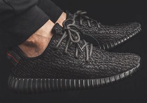 Yeezy Boost Giveaway - yeezy boost low adidas yeezy boost low sneakernews com