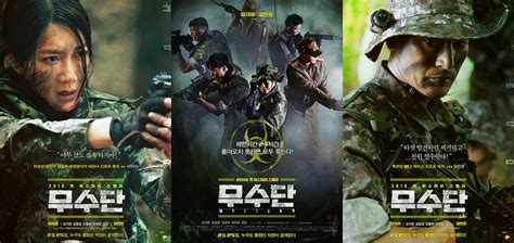 film action korea 2016 main poster and trailer added for movie musudan