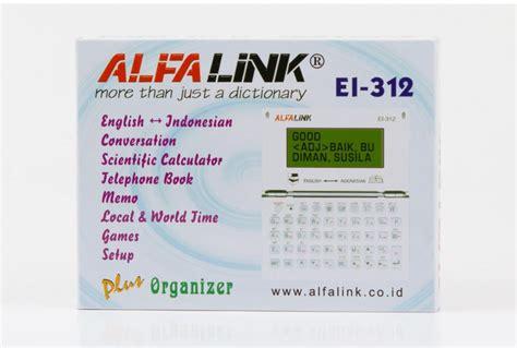 Kamus Elektronik Alfalink Ei 212 jual alfalink ei 312 jual ei 312 di kalkulator grosir