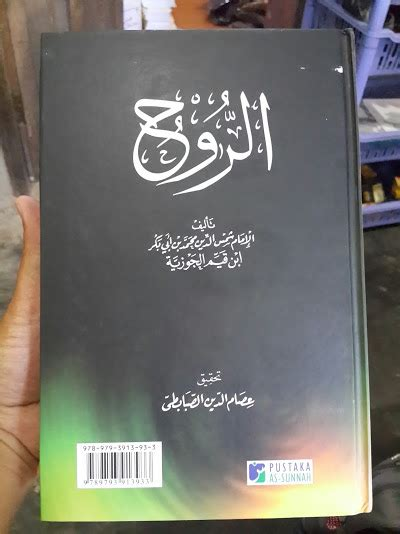 Asbab Wurud Al Hadits Sebab Keluarnya Hadits Rasulullah Karmedia buku roh oleh ibnul qayyim toko muslim title