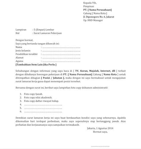 contoh resume untuk guru contoh o contoh curriculum vitae untuk guru tk contoh u