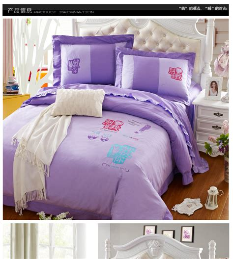 purple bed in a bag queen free shipping purple bedding sets princess falbala bed in