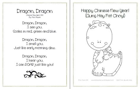 new year poems about dragons pin by on social studies