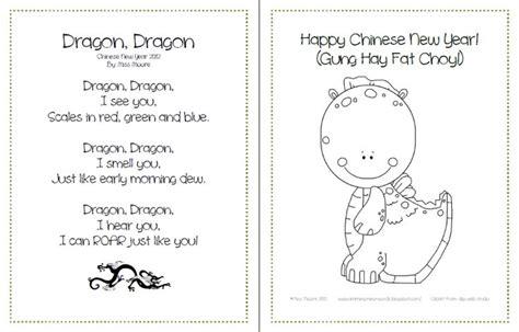 new year card for kindergarten 147 best social studies images on