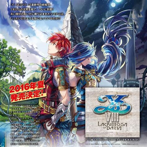 Kaset Ps4 Ys Viii Lacrimosa Of Day One Edition ps4 ps vita exclusive jrpg ys viii lacrimosa of gets new screenshots and on famitsu