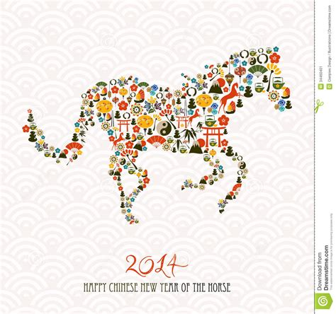 new year illustration new year of the illustration vector file