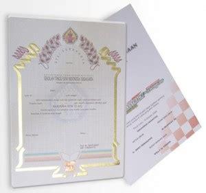 Kertas Ijazah sertifikat ijazah fascho grafika