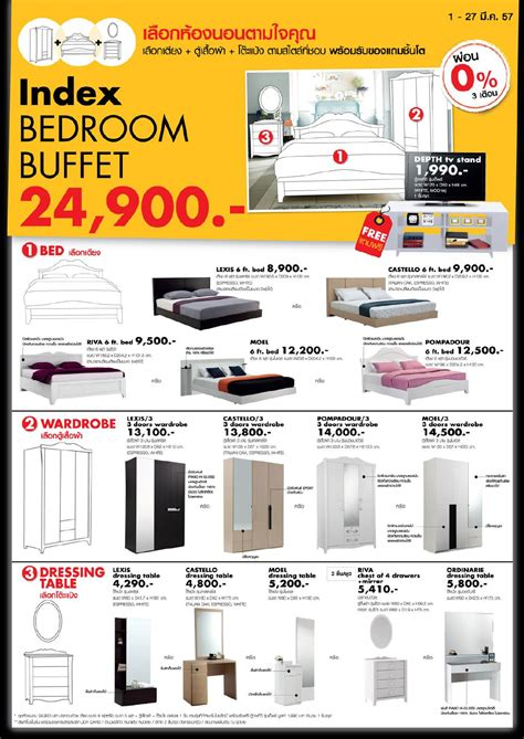 bedroom buffet index bedroom buffet by index living mall issuu