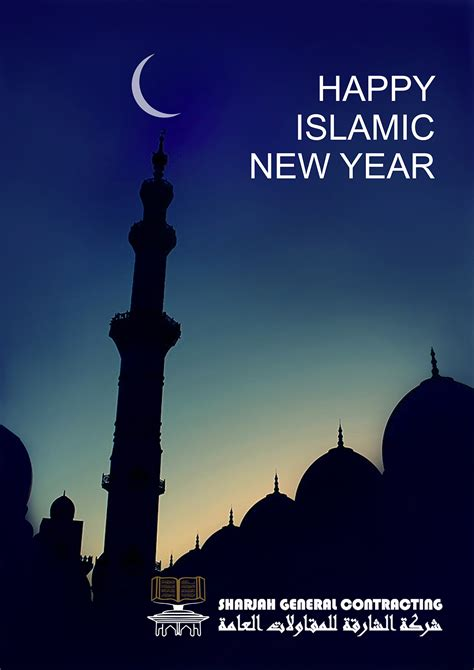 hijri new year s day sgcc news and events from the top contracting