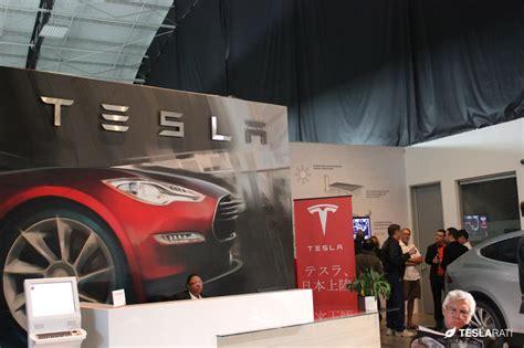 Tesla Events Tesla Spends Just 6 Per Car In Advertising