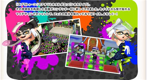 Nintendo shares splatoon qr code designs for animal crossing new leaf