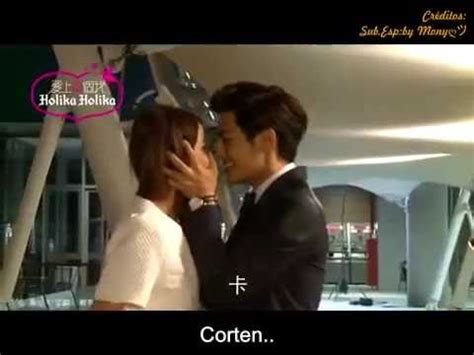 dramafire fall in love with me fall in love with me detr 225 s de c 225 maras episodio 6 sub