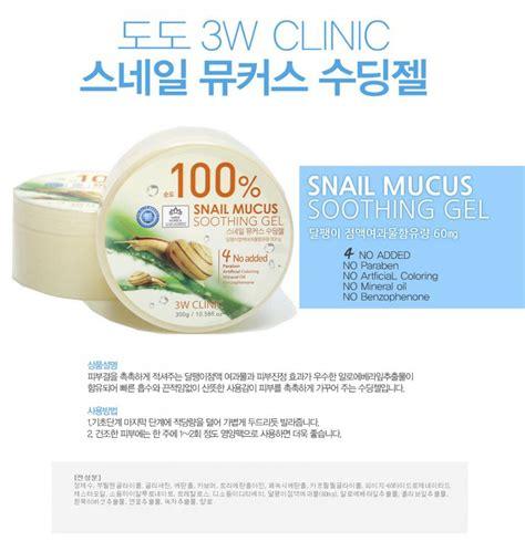 Istimewa 3w Clinic Ori Korea 100 Snail Mucus Soothing Gel buy bundle of 3 aloe vera snail soothing gel nature