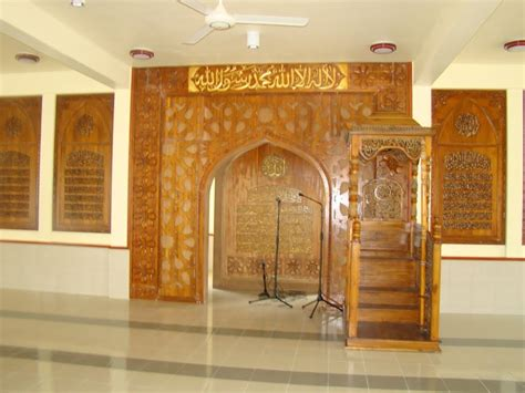 design mimbar masjid panoramio photo of mihrab and mimbar of kolamaafushi mosque