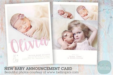 new born baby greeting card template an011 newborn baby card announcement card templates