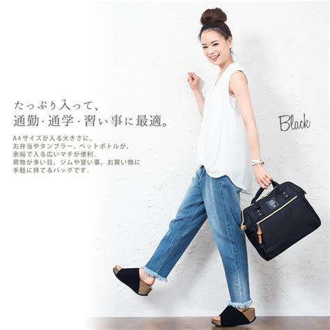 Tas Wanita Selempang Anello Handle Fashion Shoulder Bag S Size tas selempang wanita anello handle fashion shoulder bag s