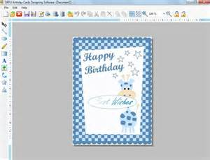 birthday card creator free demo printable cards maker photo birth day card design