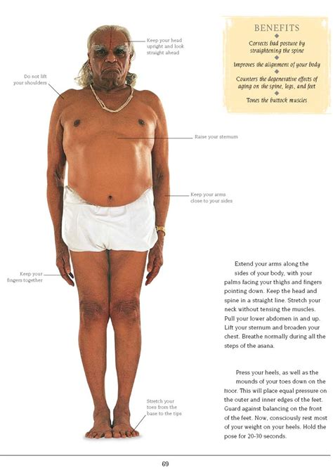 why does my hump me and no one else what is intelligence in the iyengar with