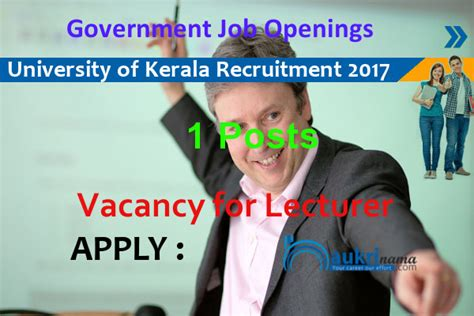 Mba Lecturer Vacancy In Kochi by Of Kerala Lecturer 2017 Mca Pass 2017
