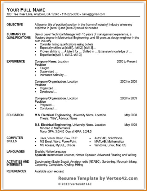 Microsoft Templates For Resume by Resume Template Office Skills Computer With