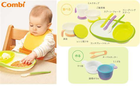 Combi Baby Label Baby Cup Aqua hohoemi koubou rakuten global market combi baby label step up tableware set c