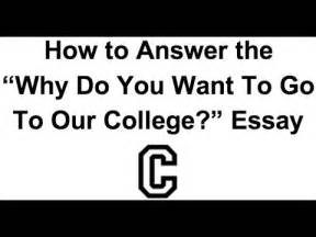 Essay On Why I Want To Be A by How To Answer The Quot Why Do You Want To Go To Our College Quot Essay