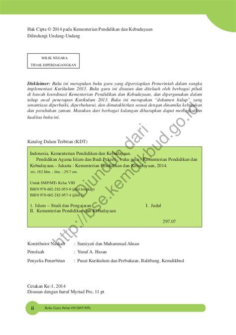 Pendidikan Agama Islam Dan Budi Pekerti K 2013 Untuk Smp Kelas 1 pendidikan agama islam dan budi pekerti buku guru kls 8