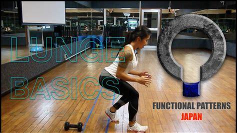 functional pattern youtube lunge basics youtube