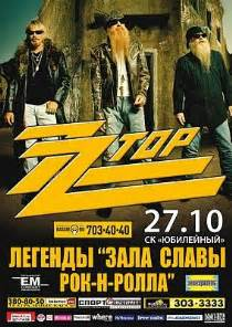 La Grange Aerosmith by 83 Best Images About Zz Top On