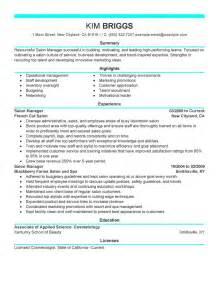 resume sample for esthetician 1 - Resume Samples For Estheticians