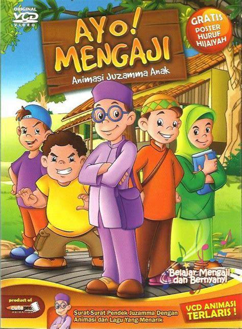 film kartun anak anak gratis mp3 vcd ayo mengaji 187 187 toko buku islam online jual buku