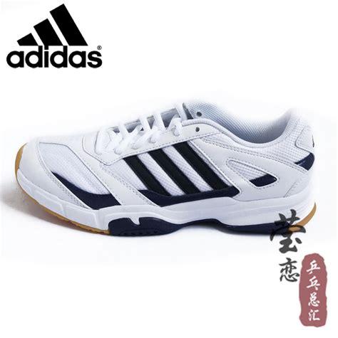 adidas table tennis ying v20637 bigroar iv adidas adidas counter genuine professional table tennis shoes