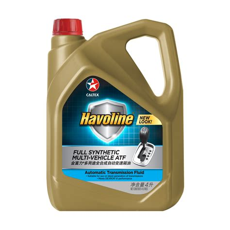 Top One Fully Synthetic Cvt Fluid caltex havoline 174 synthetic multi vehicle atf by