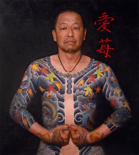 yakuza member tattoo 45 best japanese yakuza style tattoo images on pinterest