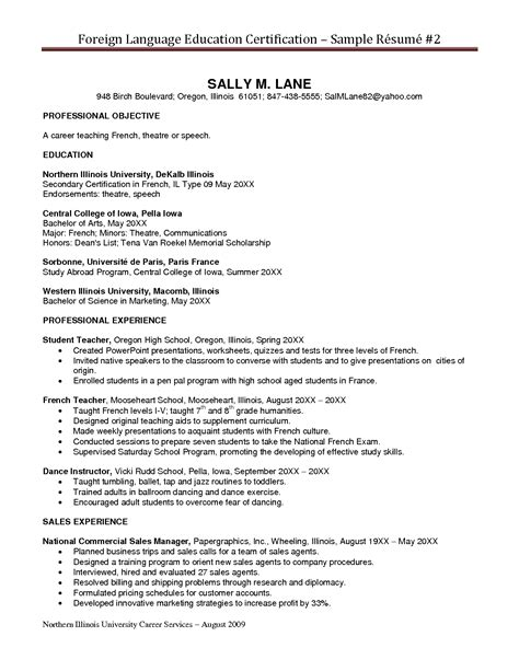 Certifications On Resume certifications on a resume certification on resume exle