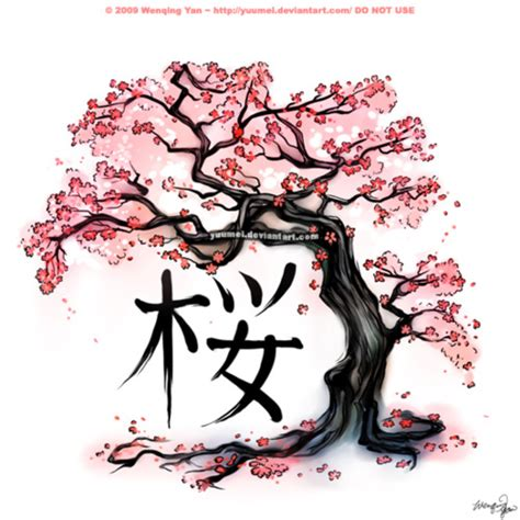 sakura tattoo design japanese cherry blossom tree