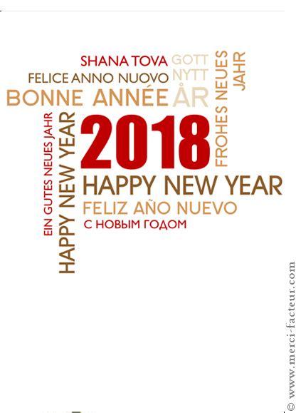 Carte De Voeux Gratuit by Texte De Voeux Entreprise 2018 Gratuit Et Cartes De Voeux