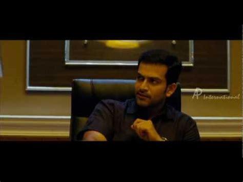 Masters Malayalam Movie | Scenes | Anil Murali give detail ...