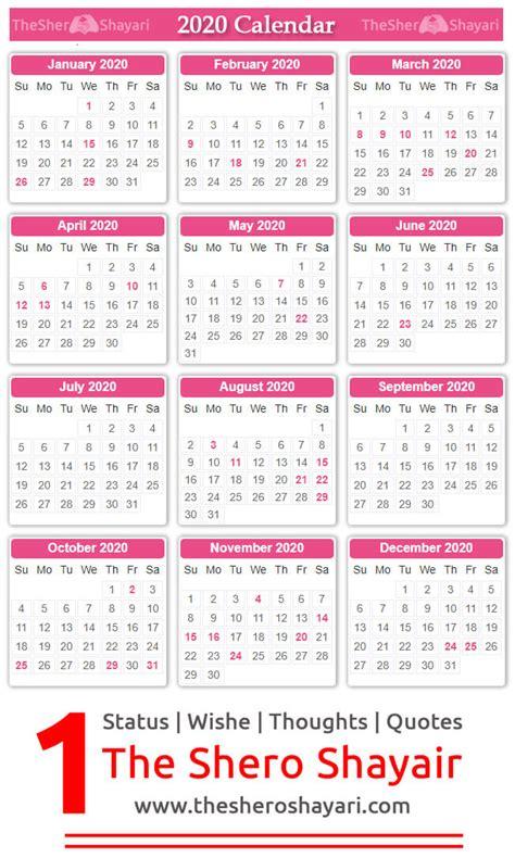 calendar  holidays india