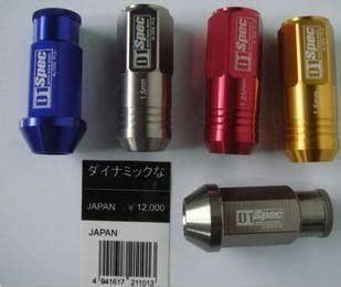 Racing Nut D1 Spec 15 Mm Japan Original Toyota Calya 2020 d1 spec ultra light racing nuts 1 25 1 5 unofficial