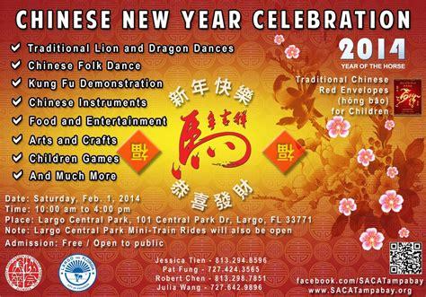 new year celebration how does it last new year celebration largo events yelp