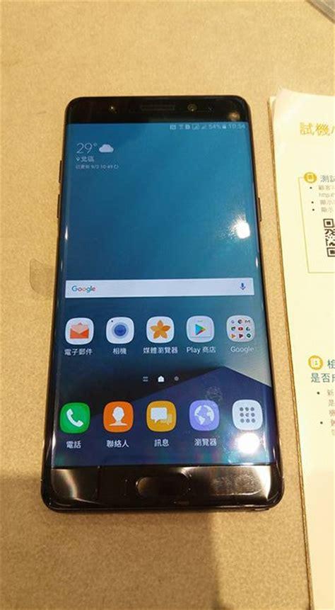 Samsung Note 8 Di Hongkong