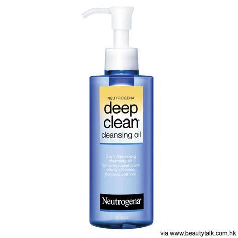 deep clean info neutrogena deep clean