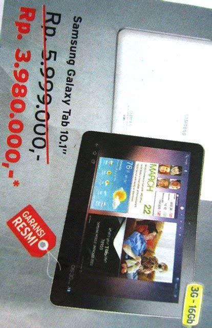 Tablet Murah Tercanggih gadget terbaru gadget tercanggih gadget handphone