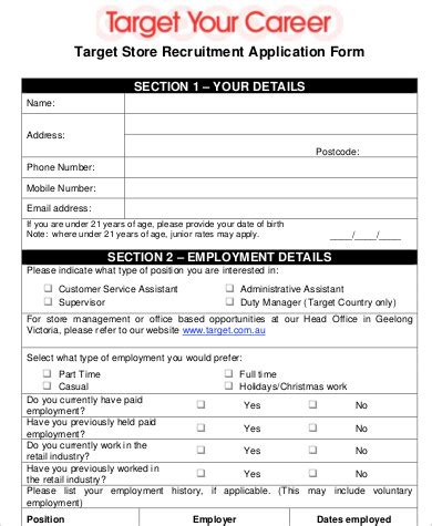 6 Sle Target Job Applications Sle Templates Retail Application Template