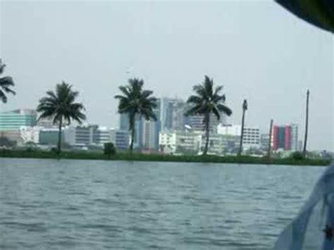 sector v as seen nalban boating club kolkata india youtube - Boat Club Kolkata