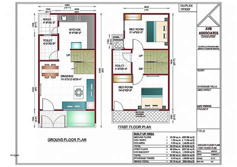 20 x 50 square feet home design house plan unique 20 40 duplex house plan 20 x 40 duplex